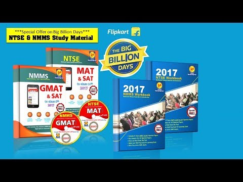 NTSE & NMMS Study Materials for 2017 NOW AVAILABLE ON FLIPKART WITH 50% DISCOUNT LINKS GIVEN BELOW