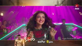 #Kavacham World Television Premiere..Today at 6 PM on @StarMaa