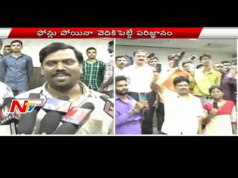 Hyderabad Police Latest Technology | Phone Tracking Technology | NTV