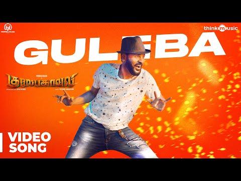 Xxx Mp4 Gulaebaghavali Guleba Full Video Song 4K Kalyaan Prabhu Deva Hansika Vivek Mervin 3gp Sex