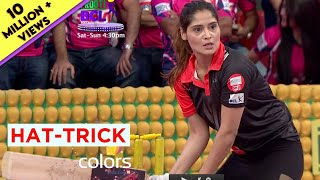 Arti Singh shines with a Hat-trick!