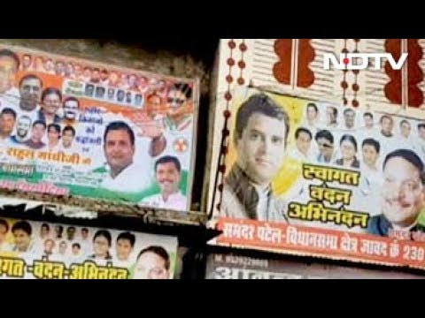 मंदसौर गोलीकांड की पहली बरसी आज, राहुल गांधी रैली से करेंगे चुनाव अभियान की शुरुअात