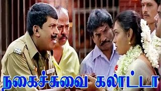 Download Tamil Comedy Scenes   Vadivelu Comedy Scenes   Best Comedy Collections   வடிவேலு நகைச்சுவை காட்சி Video