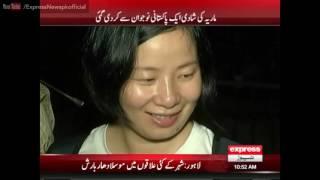 Another Interesting Story of PAK - CHINA Friendship Revealed
