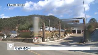 """[앵커&리포트] '권역 농촌 개발' 졸속 추진…""""예산만 낭비"""""""