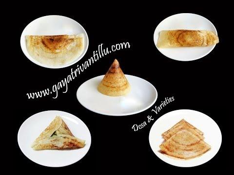 Masala Dosa & Sada Dosa - How to make good Dosa? - Andhra Recipes Telugu Vantalu