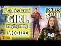 Pakistani Girl Playing Pubg First Time  Funny Gameplay  12kills 3finger voiceover 14year Old Girl