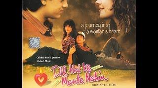Dil Hain Ke Manta Nahin full movie l Aamir Khan, Pooja Bhatt