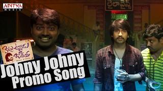 Johny Johny Promo Song | Kittu Unnadu Jagratha | Raj Tarun, Anu | Anup Rubens