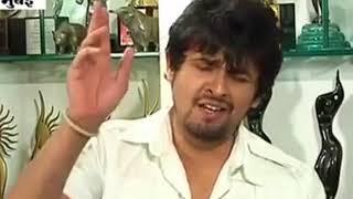Abhi Mujh Mein Kahin  - Without Music - Sonu Nigam