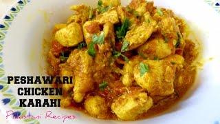Chicken Karahi | Iftar Recipes | Pakistani recipes