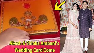 Real & Most Expensive Wedding Card Of Akash Ambani & Shloka Mehta Wedding On 11 March 2019