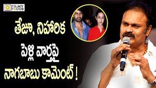 Nagababu Reacted On Niharika Sai Dharam Tej Wedding RUMOURS - Filmyfocus.com