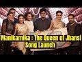 Manikarnika: The Queen of Jhansi Song Launch | Patriotic Songs 'Vijayi Bhava'