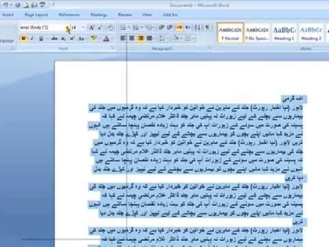 How to Convert Text from InPage Urdu to Microsoft Word