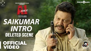 A1 | Deleted Scene 03 - Saikumar Intro | Santhanam, Tara | Santhosh Narayanan | Johnson K