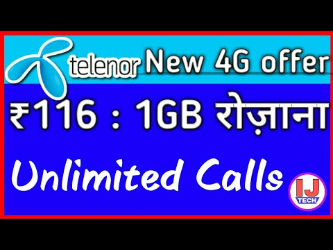 Telenor new 4G offer in Just Rs.116 gives 1GB per day & Unlimited Calls