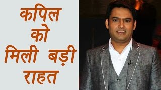 Kapil Sharma gets relief from Bombay High Court in illegal construction case | FilmiBeat