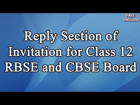 Invitation Writing Format in Hindi for Class 12