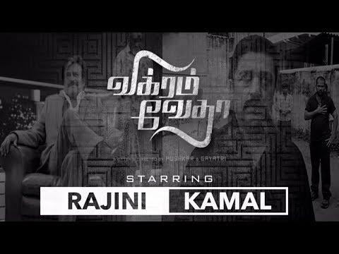 Vikram Vedha - Rajini Kamal Version