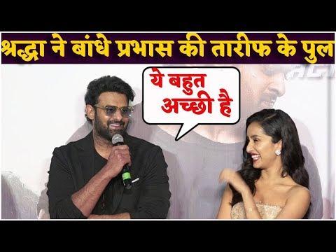 Xxx Mp4 Saaho Trailer Shraddha Kapoor S SWEET W0RDS For Prabhas Prabhas Shraddha Kapoor 3gp Sex