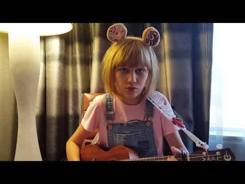 Grace VanderWaal - Gossip Girl