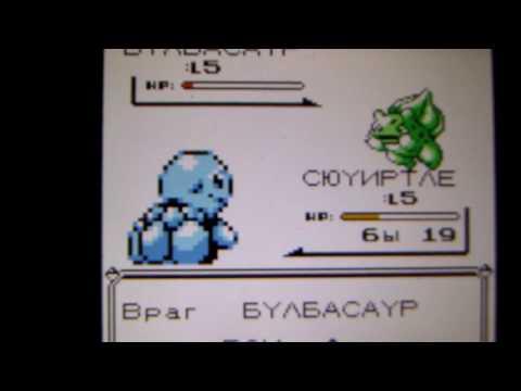psp pokemon blue version (game boy color)
