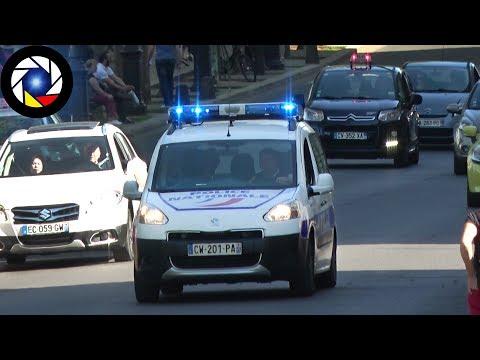 Voiture de la Police Nationale // Paris Police Car Responding