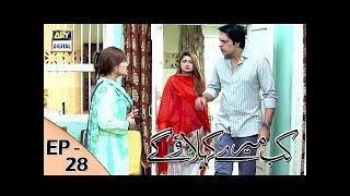 Kab Mere Kehlaoge Episode 28 - 12th February 2018 - ARY Digital Drama