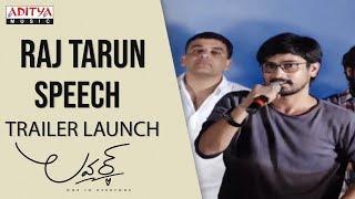 Hero Raj Tarun Speech @ Lover Trailer Launch || Raj Tarun, Riddhi Kumar