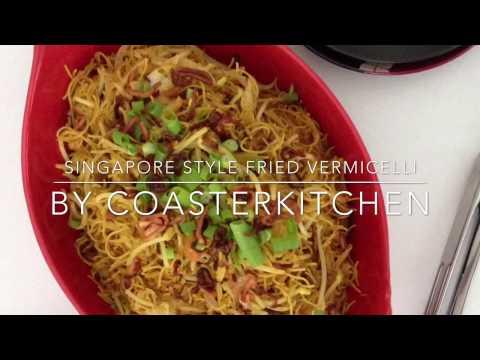 Singapore Style Fried Vermicelli Recipe (星洲米粉)