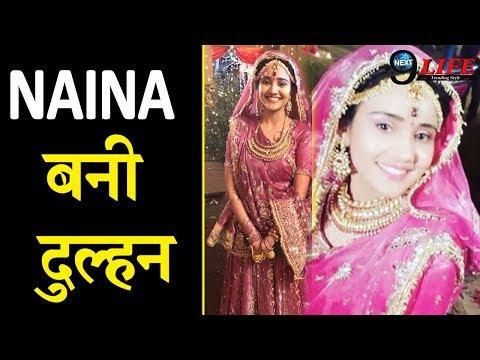 Xxx Mp4 YUDKH Ashi Singh Aka Naina का Birdal Look मचा रहा है Social Media पर धमाल Ashi Singh Look 3gp Sex