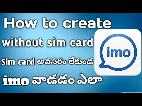how to create imo without sim number