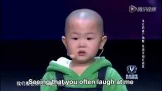 Cute 3 Year Old Chinese Boy Performs For An Audition