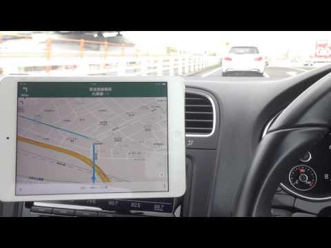 Google map と iPad mini & Mountek nGroove Snap