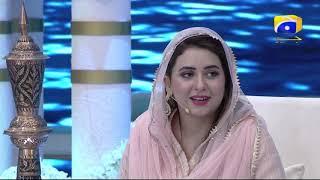 Geo Ramzan Sehri Transmission - Wa Iyyaka Nastaeen - 14 May 2019 - Ehsaas Ramzan