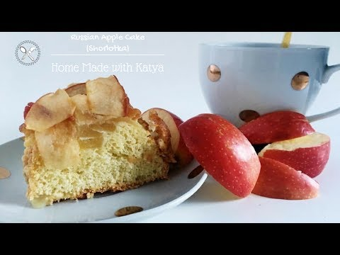 Apple Bisquick-Katya's Bakes