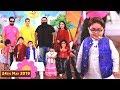 Download  Good Morning Pakistan - Guest - Kiran Naz - Top Pakistani Show  MP3,3GP,MP4