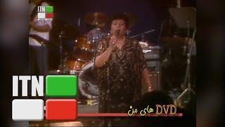 Iran TV Network Videos - PakVim net HD Vdieos Portal