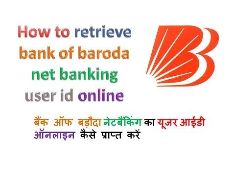 how to retrieve bank of baroda user id online.( bob ibanking user id )