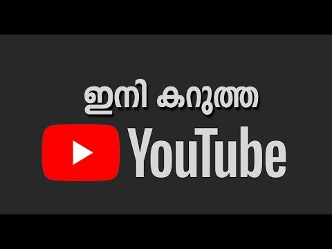 HOW TO ENABLE DARK THEME ON YOU TUBE - LATEST NEWS