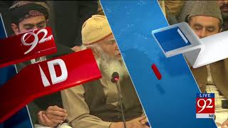 92 News Headlines 09:00 PM - 06 January 2018- 92NewsHDPlus