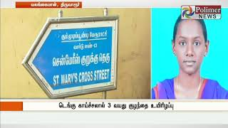 6 people died in Tamil Nadu today due to dengue and virus fever.