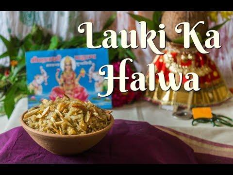 How to make Halwa- Lauki ka Halwa Banane ki Vidhi-Dudhi Halwa with Mawa-Kalimirchbysmita