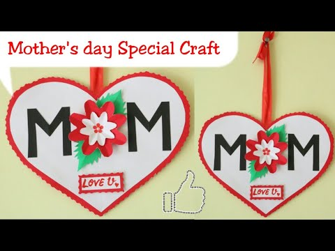 DIY Mother's day Craft Ideas Making heart card for mom Wall hanging for mother's day Room decor idea