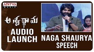 Naga Shaurya Speech @Aswathama Audio Launch |  Mehreen | Sricharan Pakala
