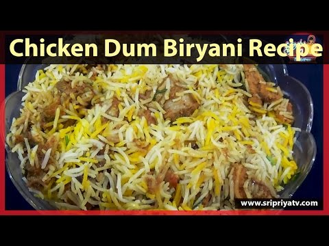 Chicken Biryani in Telugu | Chicken Dum Biryani Recipe | చికెన్ ధమ్ బిర్యాని తయారు చేయడం ఎలా?