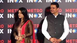 Inaugration Of New 7 Star Metro Inox By Amitabh Bachchan