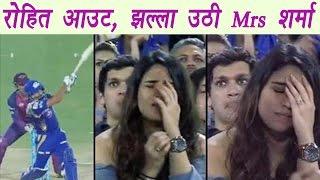 IPL 2017 Final : Rohit Sharma