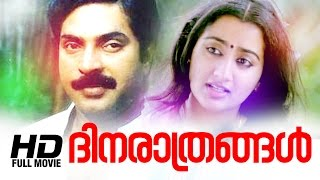 Dhinarathrangal Malayalam Full Movie | Evergreen Malayalam Full Movie | Mammootty | Sumalatha